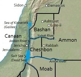Bashan and Cheshbon