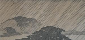Hiroshige, detail