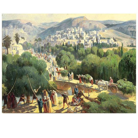 Pilgrimage for Sukkot