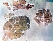Fragments of 8th-century B.C.E. Bilam story on limewash at Deir Alla, Jordan
