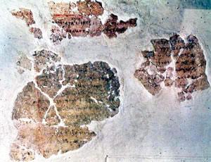 Fragments of 8th-century B.C.E. Balaam story on limewash at Deir Alla, Jordan