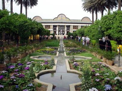 A pardeis at Shiraz (modeled after a garden of King Cyrus of Persia)