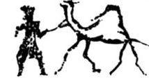 Egyptian petroglyph ca. 2200 B.C.E.