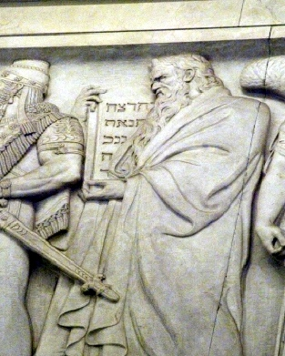 Moses on south frieze of Supreme Court building, by Adolph Weinman