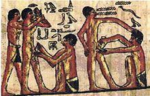 Circumcision in Egypt circa 2400 B.C.E.