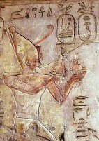 Pharaoh Psamtik I
