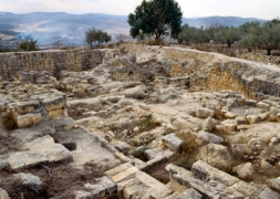 Ruins of the City of Samaria