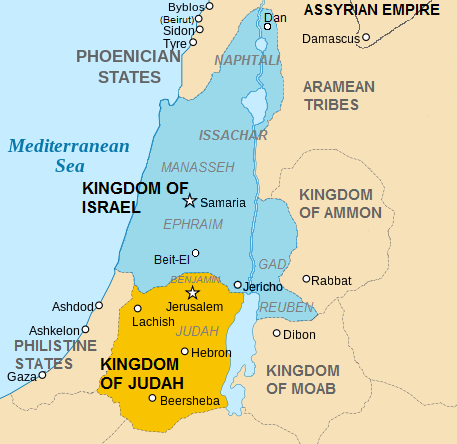 The babylonian domination of judah